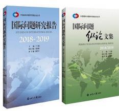 2019年基金会新书发布暨研讨会在京举行