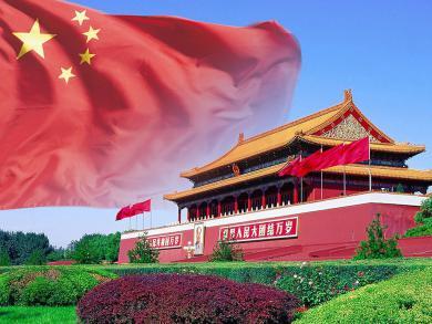丁原洪:独立自主的和平外交政策——庆祝建国70周年