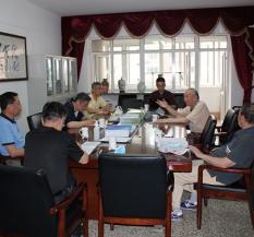 6月9-10日,战略研究中心举行研讨会