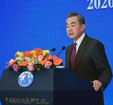 2020年国际形势与中国外交研讨会在京举行