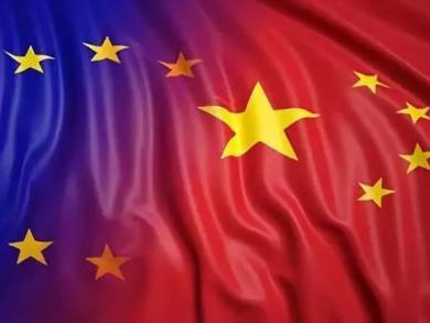 """沈孝泉:中欧""""一带一路""""合作成果显著 中欧投资协定再添助力"""