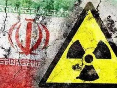 顾正龙:拜登政府会解除对伊朗所有制裁?